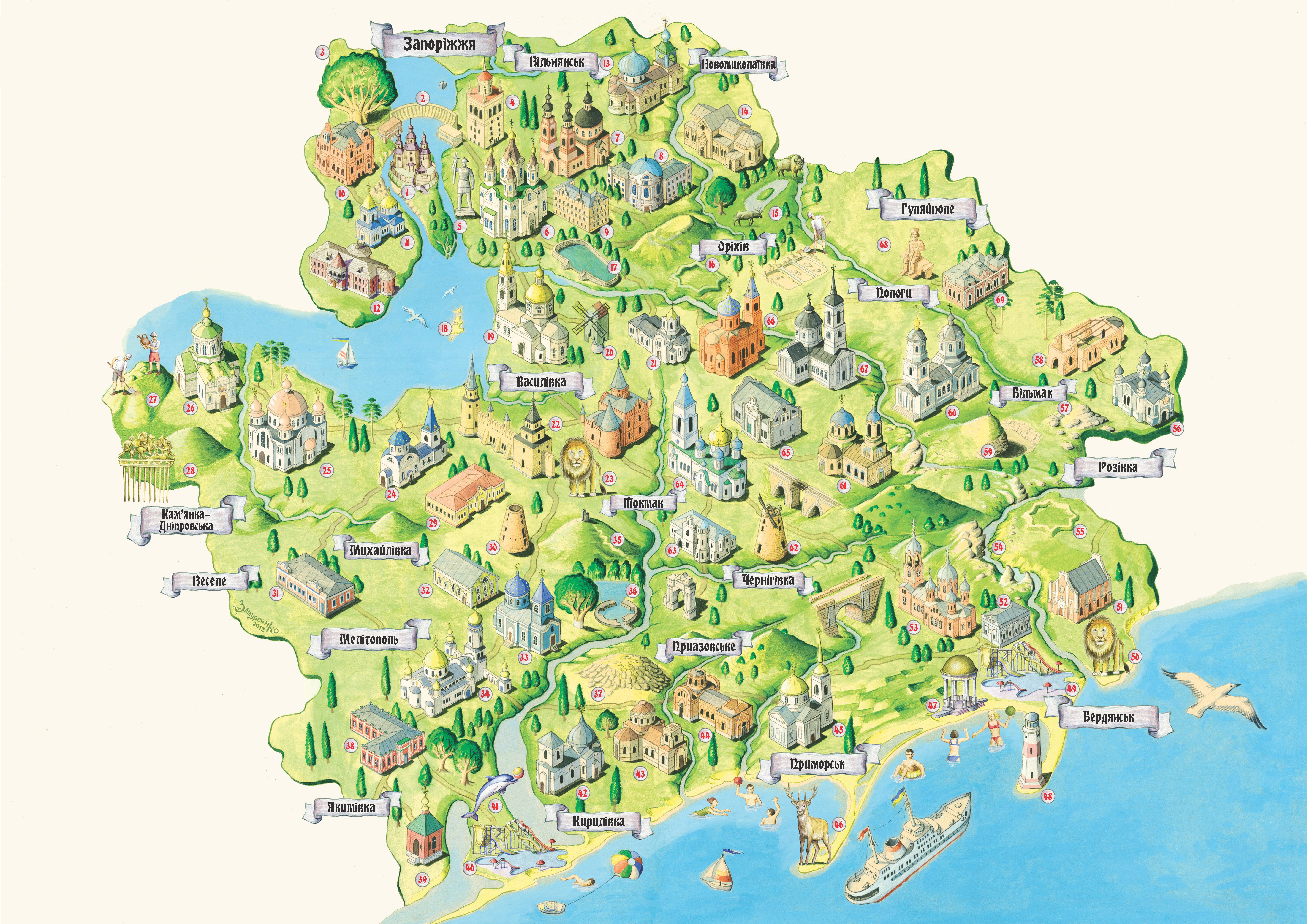 2017 Карта Запорожской области